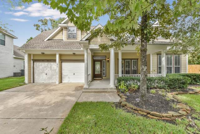 82 Fledgling Path Street, The Woodlands, TX 77382 (MLS #13864770) :: NewHomePrograms.com LLC