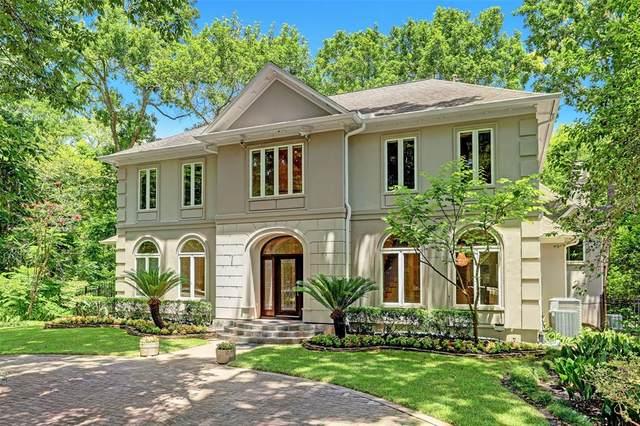 17 E Shady Lane B, Houston, TX 77063 (MLS #13954067) :: The Property Guys