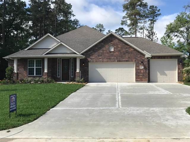 1403 Chambers Bay Court, Crosby, TX 77532 (MLS #14645353) :: The Heyl Group at Keller Williams