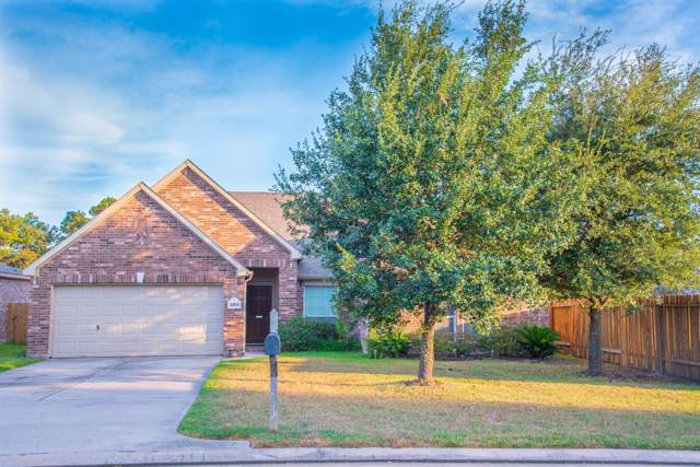 30810 W Lost Creek Boulevard, Magnolia, TX 77355 (MLS #14795701) :: Green Residential