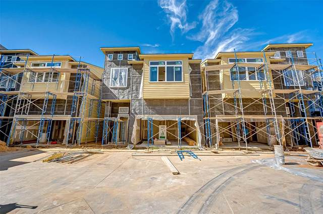 8927 Spring Knoll Forest Drive, Houston, TX 77080 (MLS #14993625) :: Michele Harmon Team