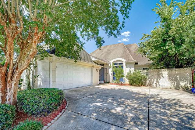 1450 Trace Drive, Houston, TX 77077 (MLS #15080761) :: The SOLD by George Team