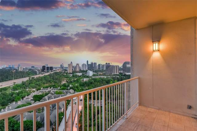 121 N Post Oak Lane N #2203, Houston, TX 77024 (MLS #15111959) :: Michele Harmon Team