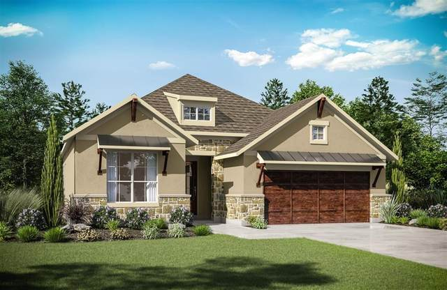 220 Bee Balm Court, Conroe, TX 77304 (MLS #15195605) :: The SOLD by George Team