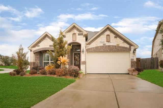 1814 Holly Tree Court, Richmond, TX 77469 (MLS #15208695) :: Homemax Properties