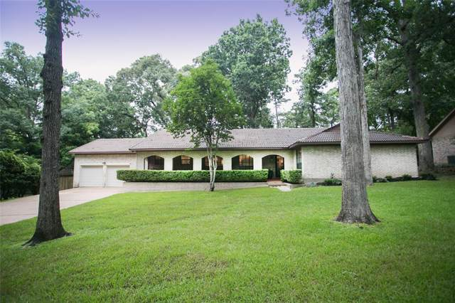 10 Village Hill Drive, Conroe, TX 77304 (MLS #15293734) :: The SOLD by George Team