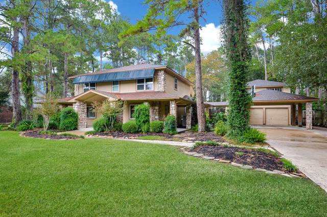 3027 Willow Creek Lane, Katy, TX 77494 (MLS #15360568) :: Ellison Real Estate Team