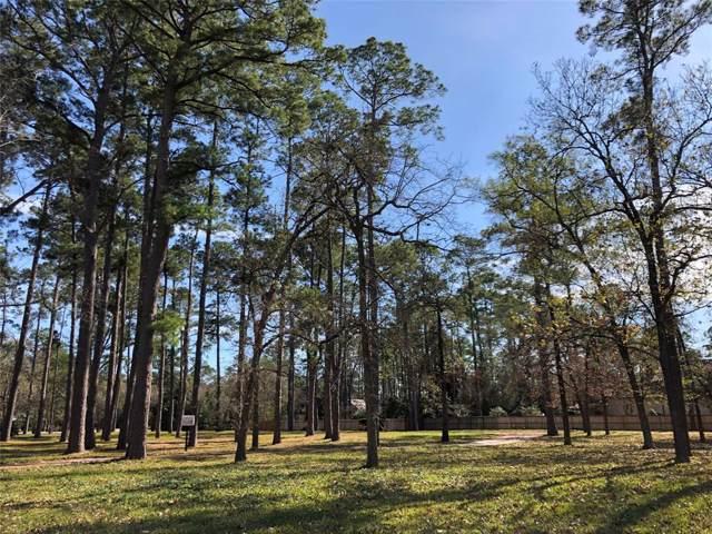 11505 Memorial Drive, Piney Point Village, TX 77024 (MLS #15509190) :: Ellison Real Estate Team
