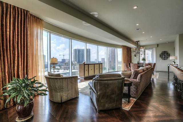 1600 Post Oak Blvd Boulevard #1306, Houston, TX 77056 (MLS #15558156) :: Texas Home Shop Realty