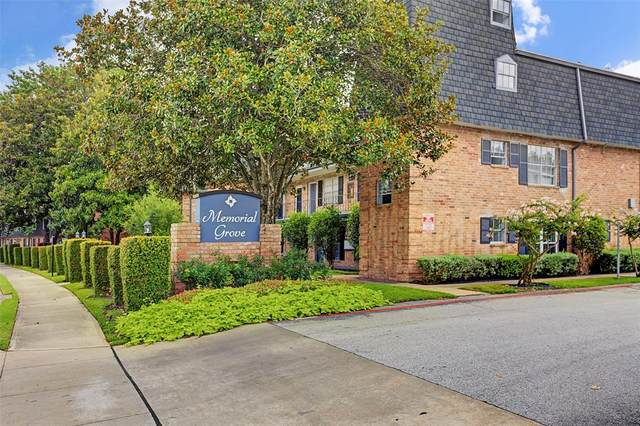 9029 Gaylord Drive #121, Houston, TX 77024 (MLS #15632799) :: All Cities USA Realty