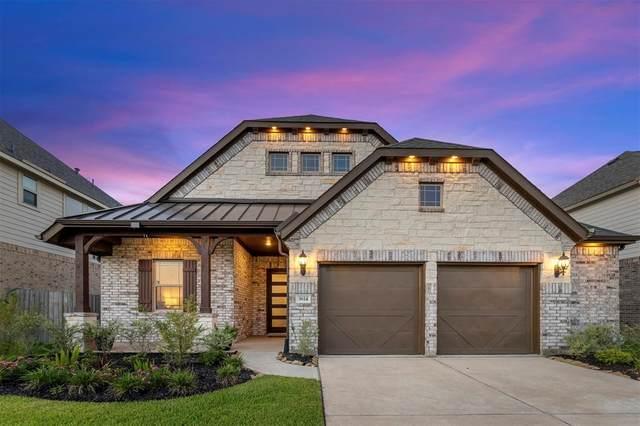 3614 Colorado Bend Drive, Katy, TX 77494 (MLS #15710358) :: Texas Home Shop Realty