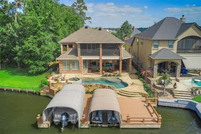 161 Westlake Point, Montgomery, TX 77356 (MLS #15737390) :: Giorgi Real Estate Group