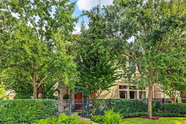 3115 Mid Lane, Houston, TX 77027 (MLS #15788539) :: My BCS Home Real Estate Group