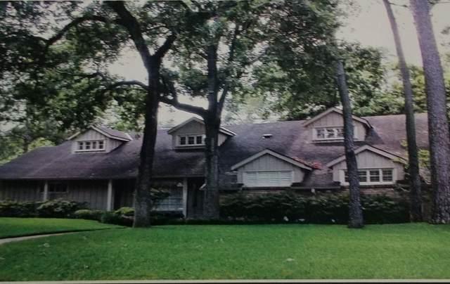 12203 Mossycup Drive, Houston, TX 77024 (MLS #15879309) :: Christy Buck Team