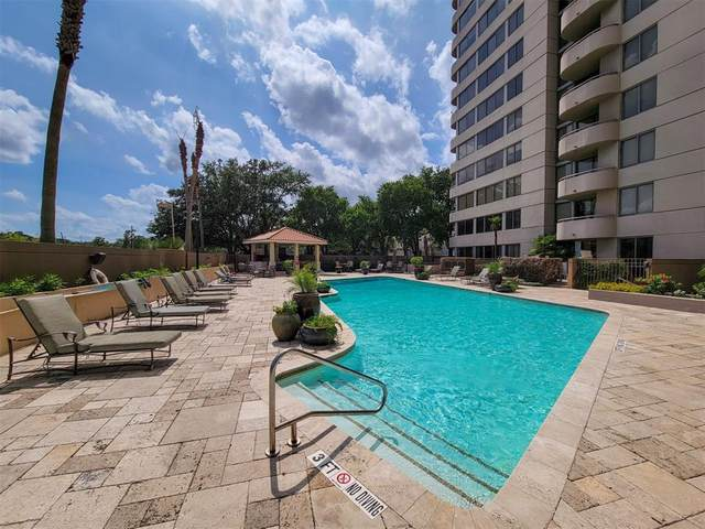 3525 Sage Road #214, Houston, TX 77056 (MLS #16287338) :: Connect Realty