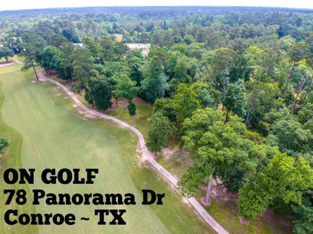 78 Panorama Drive, Conroe, TX 77304 (MLS #16469443) :: Texas Home Shop Realty