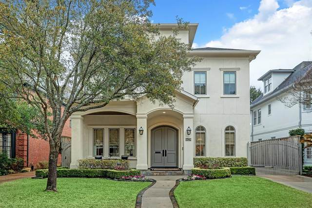6429 Westchester Avenue, Houston, TX 77005 (MLS #16491724) :: NewHomePrograms.com