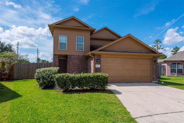9603 Briartrace Court, Houston, TX 77044 (MLS #16528921) :: The SOLD by George Team