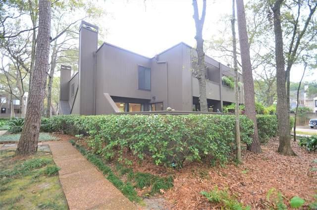 233 Litchfield Lane, Houston, TX 77024 (MLS #16580459) :: NewHomePrograms.com LLC
