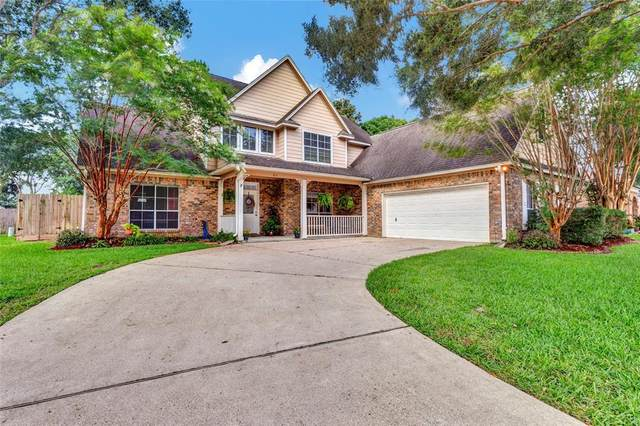 615 Westview Terrace Circle, Sealy, TX 77474 (#16693821) :: ORO Realty