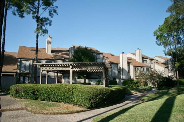 1027 Country Place Drive #1027, Houston, TX 77079 (MLS #16718772) :: TEXdot Realtors, Inc.