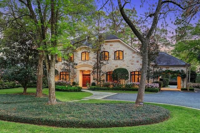 37 Saddlebrook Lane, Houston, TX 77024 (MLS #16745561) :: The SOLD by George Team