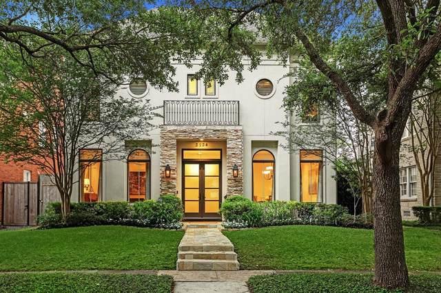 2124 Quenby Street, Houston, TX 77005 (MLS #16748878) :: NewHomePrograms.com LLC