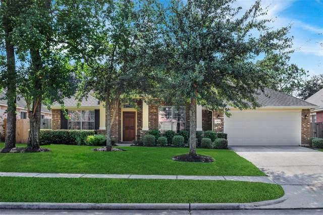 15019 Summer Knoll Lane, Houston, TX 77044 (MLS #17103760) :: Guevara Backman