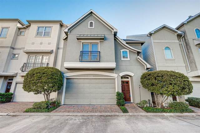 2234 Hilshire Trail Drive, Houston, TX 77080 (MLS #17115809) :: The Bly Team