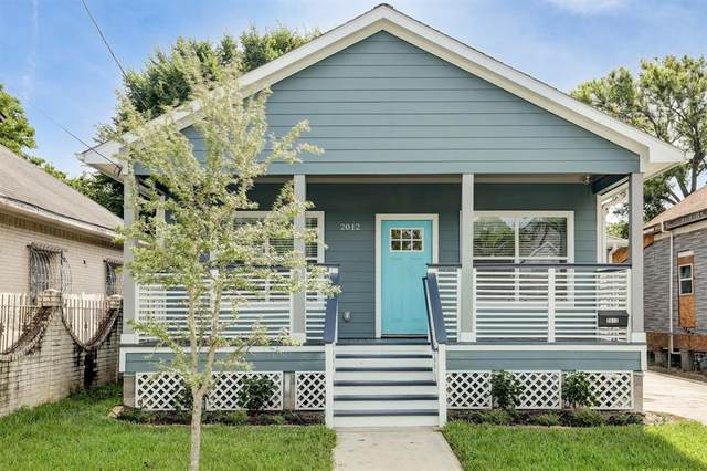 2012 Common Street, Houston, TX 77009 (MLS #17174095) :: The SOLD by George Team