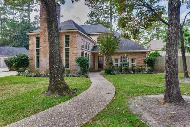 12514 Oak Park Drive, Houston, TX 77070 (MLS #17274893) :: Giorgi Real Estate Group