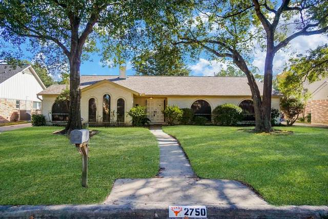 2750 Quincannon Lane, Houston, TX 77043 (MLS #17336048) :: The Parodi Team at Realty Associates
