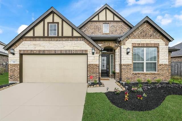 1911 Kingston Meadow Lane, Katy, TX 77494 (MLS #17570520) :: Ellison Real Estate Team