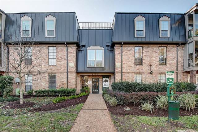 2475 Underwood Street #261, Houston, TX 77030 (MLS #17576733) :: The Bly Team