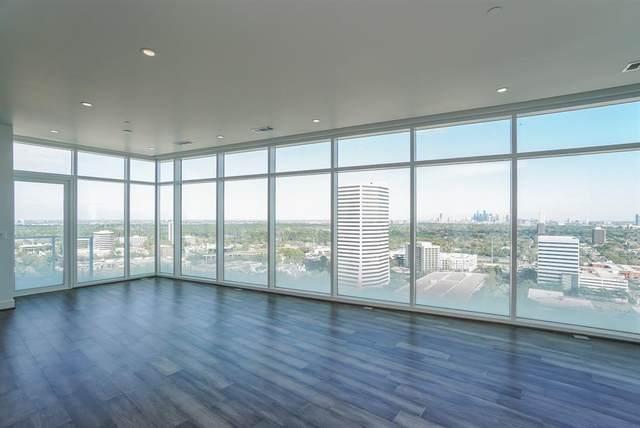 4521 San Felipe Street #2201, Houston, TX 77027 (MLS #17683758) :: Connect Realty