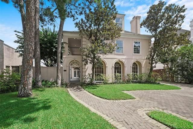 6011 Riverview Way, Houston, TX 77057 (MLS #17707230) :: Keller Williams Realty