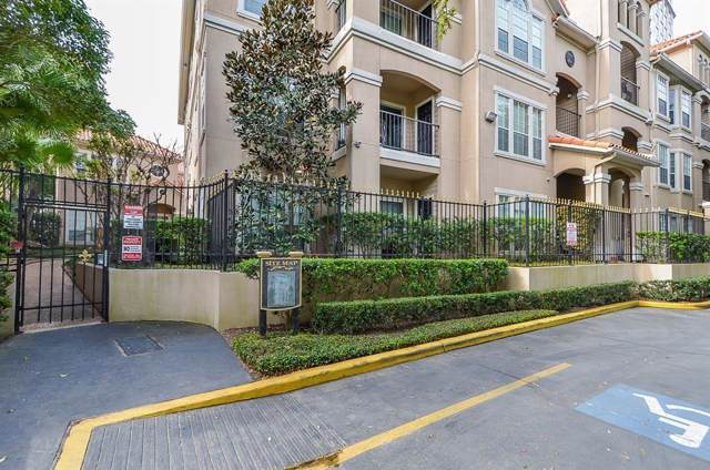3231 Allen Parkway #6202, Houston, TX 77019 (MLS #17775519) :: Green Residential