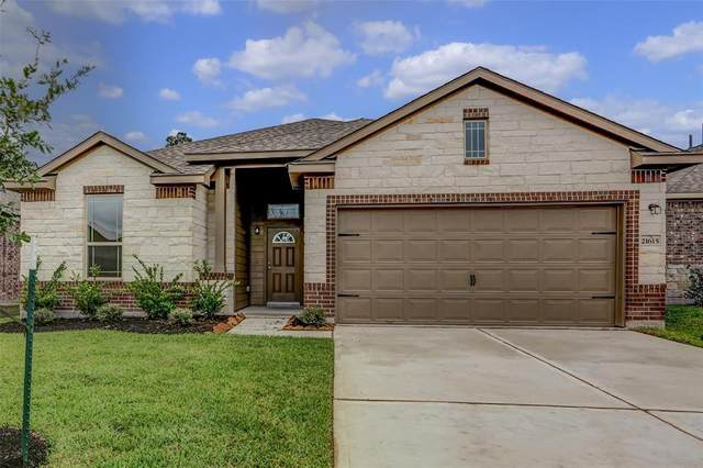 405 Morning Dove Trail, Sealy, TX 77474 (MLS #17841327) :: The Queen Team