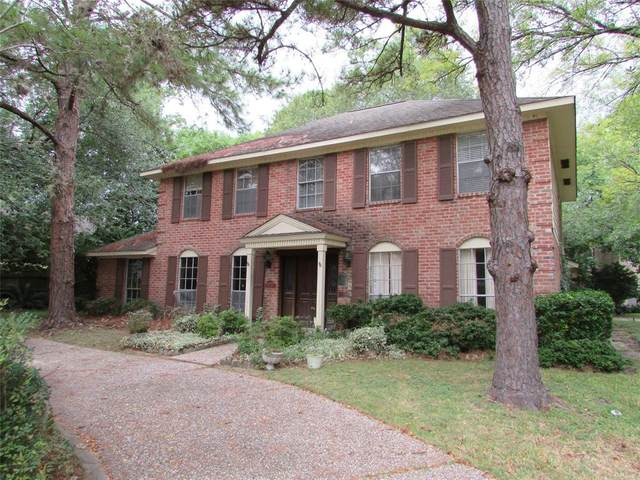 11102 Riverview Drive, Houston, TX 77042 (MLS #17879655) :: The Freund Group