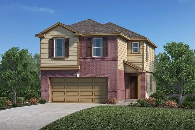 643 Ash Mill Drive, Houston, TX 77090 (MLS #17925555) :: The Queen Team