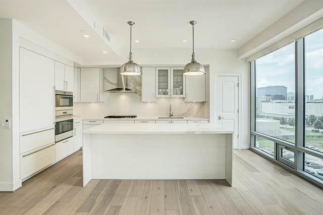 2047 Westcreek Lane #607, Houston, TX 77027 (MLS #18154899) :: My BCS Home Real Estate Group