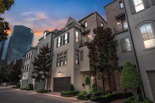 1218 Wynden Commons Lane, Houston, TX 77056 (MLS #18225938) :: The SOLD by George Team