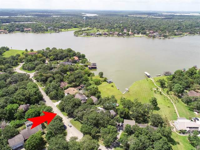 299 Lakeshore Drive, Seabrook, TX 77586 (MLS #18238643) :: Texas Home Shop Realty