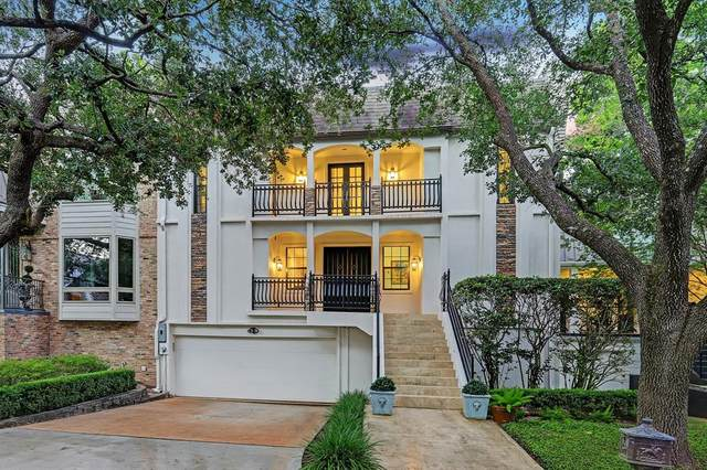 12 Farther Point, Houston, TX 77024 (MLS #18308540) :: Phyllis Foster Real Estate
