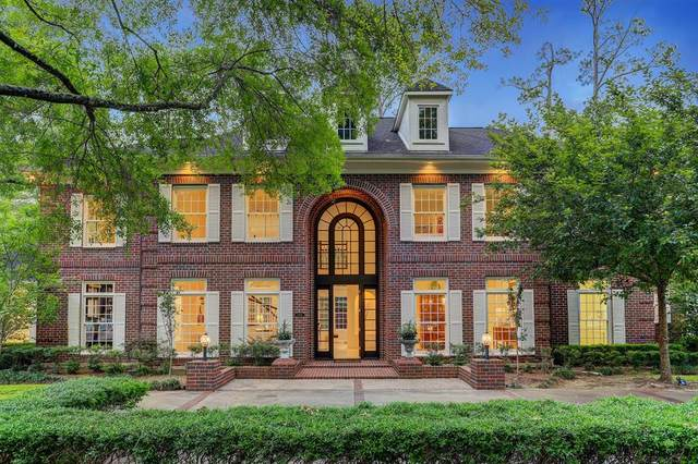 11205 Beinhorn Road, Houston, TX 77024 (MLS #18339136) :: The SOLD by George Team