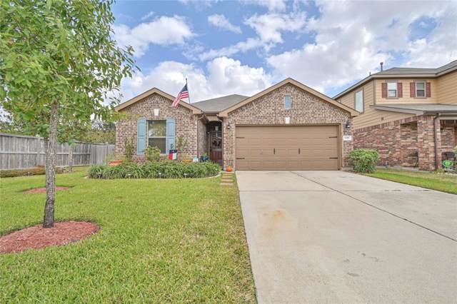 3318 Twin Meadow Lane, Katy, TX 77449 (MLS #18384938) :: Texas Home Shop Realty