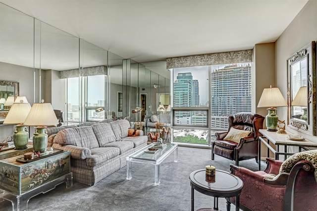 5110 San Felipe Street #135, Houston, TX 77056 (MLS #18448114) :: Texas Home Shop Realty