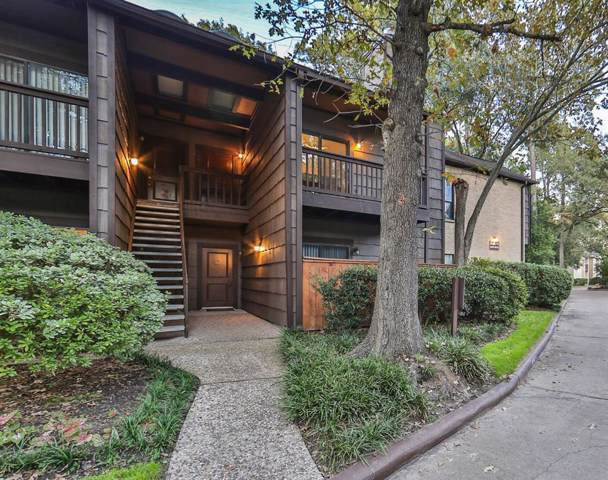 11711 Memorial Drive #644, Houston, TX 77024 (MLS #18528441) :: Texas Home Shop Realty