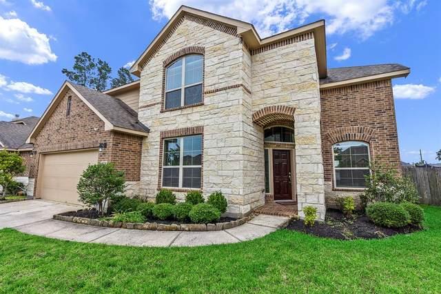 17226 Cascading Springs Lane, Humble, TX 77346 (MLS #18538829) :: Ellison Real Estate Team