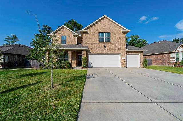 926 S Chamfer Way, Crosby, TX 77532 (MLS #18553483) :: The Bly Team